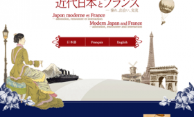 国立国会図書館のデジタルアーカイブページ