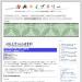 日本文学Web図書館|株式会社古典ライブラリー