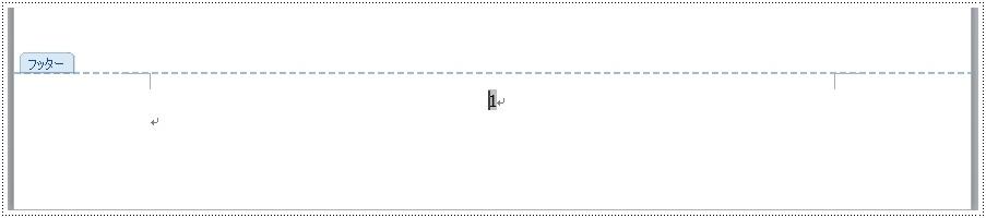 ページ中央にページ番号表示