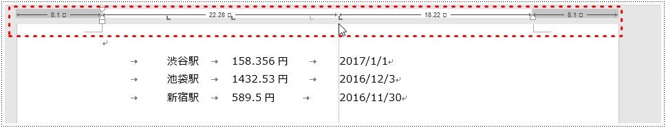 Altキーを押しながら移動すると、水平ルーラーに文字数表示が出て、比較的スムーズに動かすことができる