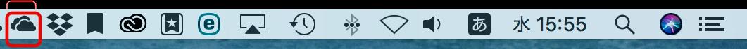 画面右上のメニューからOneDriveのアイコンを右クリック