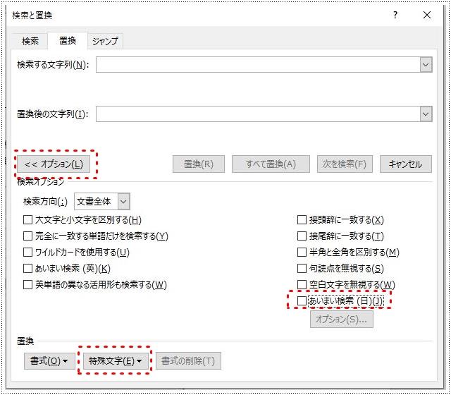 検索オプション内のあいまい検索のチェックを外すと、下の方にある置換の特殊文字ボタンが押せるようになる
