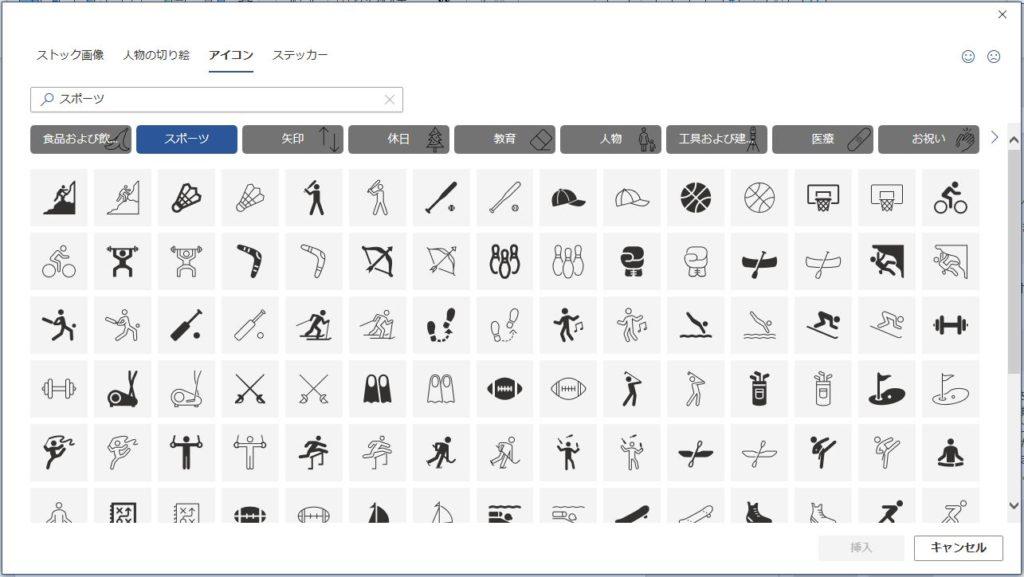アイコン画像を選択した場合の画面