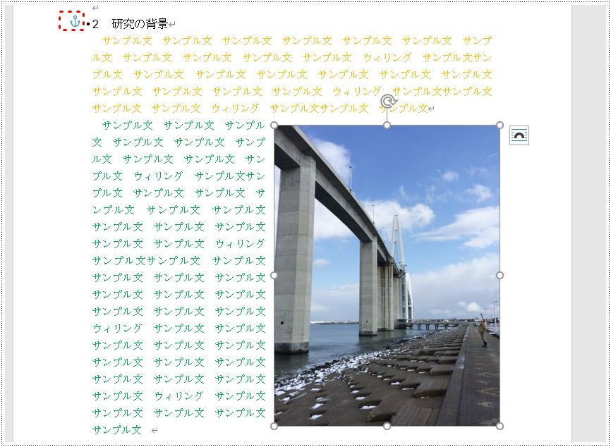 写真オブジェクトのアンカーをタイトル位置に移動