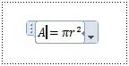 数式「円の面積」が挿入された